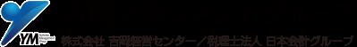 吉岡マネジメントグループ